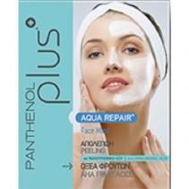 Panthenol Plus Aqua Repair...