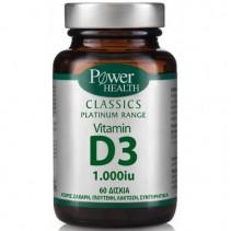 Power of Nature Vitamina D3...